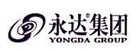 上海永达置业发展有限公司 最新采购和商业信息