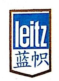 蓝帜(南京)工具有限公司北京分公司 最新采购和商业信息