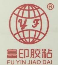 重庆市富印胶粘制品有限公司 最新采购和商业信息