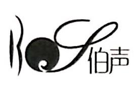 北京浩锐电子技术有限公司 最新采购和商业信息