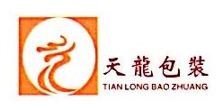 江西天汇纸业有限公司 最新采购和商业信息