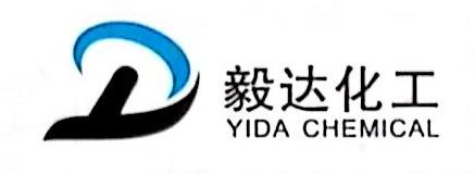 杭州萧山毅达化工物资有限公司 最新采购和商业信息