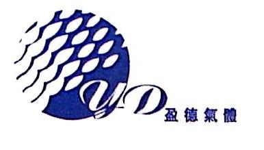 淮安盈达气体有限公司