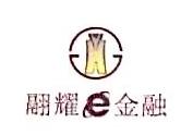 山西东方辰远信息技术有限公司 最新采购和商业信息