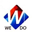 枣庄维多信息技术有限公司 最新采购和商业信息
