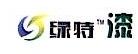 陕西绿特涂料有限公司 最新采购和商业信息