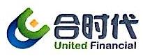 深圳合时代金融服务有限公司 最新采购和商业信息