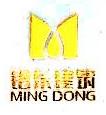 上海铭东智能科技有限公司 最新采购和商业信息
