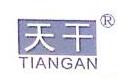 杭州四通传动件有限公司 最新采购和商业信息