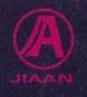 牡丹江市家安电子科技有限公司 最新采购和商业信息