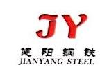 杭州健阳钢铁有限公司 最新采购和商业信息
