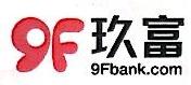 深圳市玖富超能金融服务有限公司 最新采购和商业信息