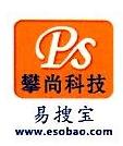 上海攀尚信息科技有限公司 最新采购和商业信息