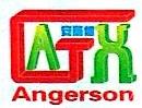 东莞市安聚信机电科技有限公司 最新采购和商业信息
