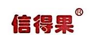 汕头市味奇食品有限公司 最新采购和商业信息