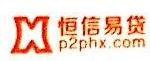 广州鹏誉商务服务有限公司江门分公司 最新采购和商业信息