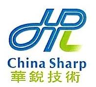 深圳市华锐工控技术有限公司 最新采购和商业信息