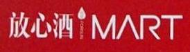 福建放心酒有限公司 最新采购和商业信息
