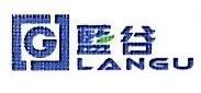 哈尔滨蓝谷食品有限公司 最新采购和商业信息