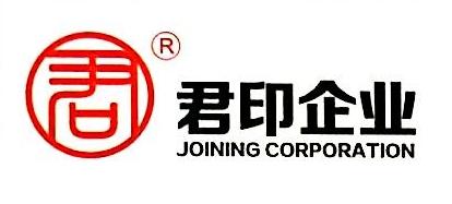上海君印机械制造有限公司