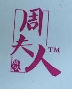 康家乐(厦门)贸易有限公司 最新采购和商业信息
