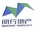 上海闵行地产经营有限公司