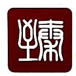 甘肃中臻国际贸易有限公司 最新采购和商业信息