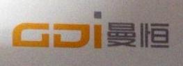 上海曼恒智能科技有限公司 最新采购和商业信息