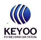 嘉善科裕光伏焊接材料有限公司 最新采购和商业信息