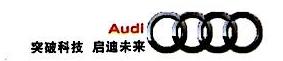 柳州桂商汽车有限公司
