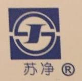 吴江市苏州净化设备厂联营厂