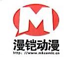 上海漫铠动漫科技发展有限公司 最新采购和商业信息