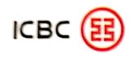 中国工商银行股份有限公司河源华达支行 最新采购和商业信息