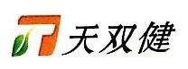 湖北天双健农业开发有限公司