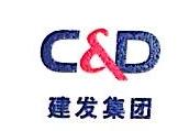 厦门鼓浪屿投资发展有限公司 最新采购和商业信息