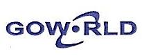 汕头超声电子(集团)公司 最新采购和商业信息