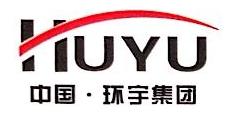 湖南勇创电器有限公司 最新采购和商业信息