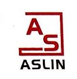 厦门艾斯霖橡塑科技有限公司 最新采购和商业信息