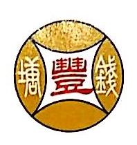 衢州市钱塘丰餐饮服务有限公司 最新采购和商业信息