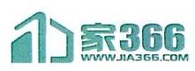 福州乐成文化创意有限公司 最新采购和商业信息