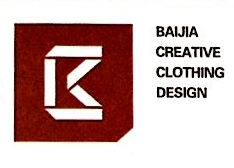 宁波百家服装创意设计有限公司 最新采购和商业信息