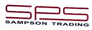绍兴桑普森贸易有限公司 最新采购和商业信息