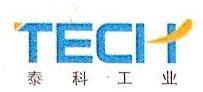 河南泰科工业设备有限公司 最新采购和商业信息
