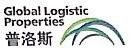 深圳盐田港普洛斯物流园有限公司 最新采购和商业信息