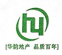 长沙华韵房地产开发有限公司 最新采购和商业信息