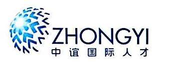 深圳中谊国际人才智力开发有限责任公司 最新采购和商业信息