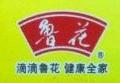 东莞鲁花食用油有限公司 最新采购和商业信息