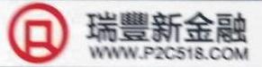 深圳瑞丰新金融服务有限公司 最新采购和商业信息