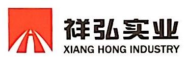 重庆弘艺农业发展有限公司 最新采购和商业信息