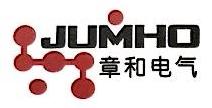 上海章和实业有限公司 最新采购和商业信息